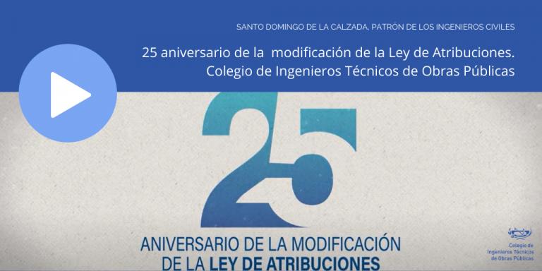 Ley de Atribuciones. 25 aniversario